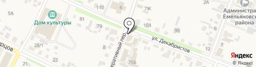 Бристоль на карте Емельяново
