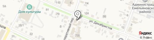 Мастерская по ремонту обуви на ул. Декабристов на карте Емельяново
