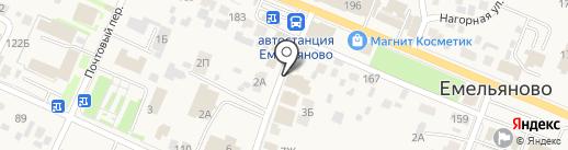Магазин бытовой химии и парфюмерии на карте Емельяново