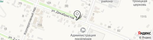 Букет на карте Емельяново