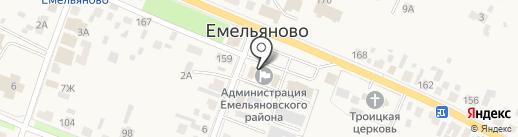 Управление социальной защиты населения, Администрация Емельяновского района на карте Емельяново
