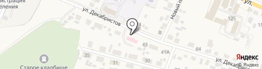 Емельяновский отдел ветеринарии на карте Емельяново