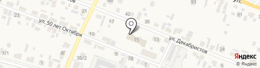 Диагностический центр на карте Емельяново