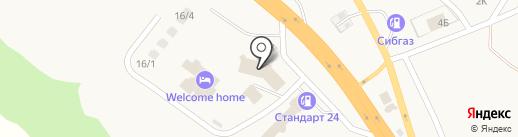 MaxiService на карте Емельяново
