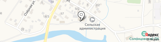 Scat на карте Солонцов
