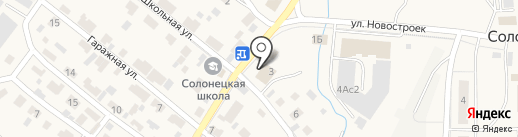 Бель`Ё на карте Солонцов