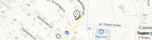 Грундфос на карте Солонцов