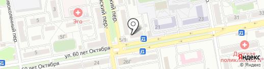 ЮМИКС на карте Красноярска