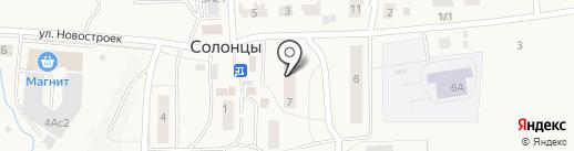 Солонцовская врачебная амбулатория на карте Солонцов