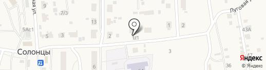 Купец Градъ на карте Солонцов
