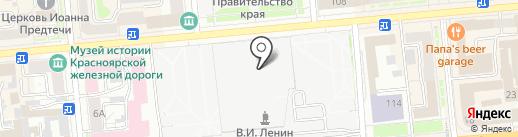 Киоск по ремонту обуви на карте Красноярска