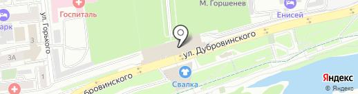 Романченко А.А. на карте Красноярска