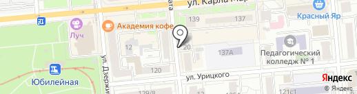 Премиум на карте Красноярска