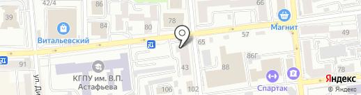 Паспортно-визовый сервис, ФГУП на карте Красноярска