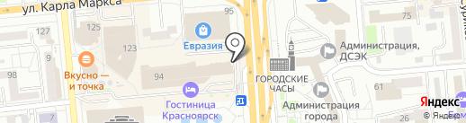 МАРГАРИТКИ-ВАСИЛЬКИ на карте Красноярска