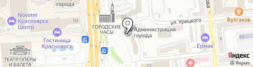 Красноярская региональная независимая внесудебная и судебная экспертиза на карте Красноярска