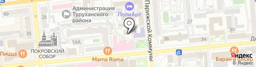 Трубка Мира на карте Красноярска