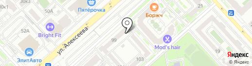 М-Сервис на карте Красноярска