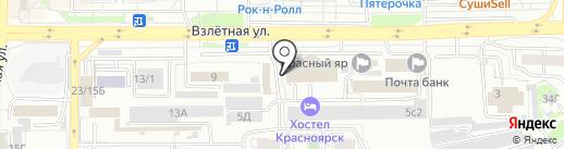 ЦЕНТР, ЗАО на карте Красноярска