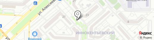 Мясной каприз на карте Красноярска