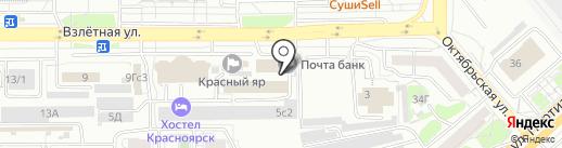 ФЕРДИНАНД на карте Красноярска