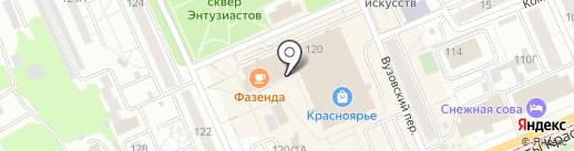 Лавка специй и приправ на карте Красноярска