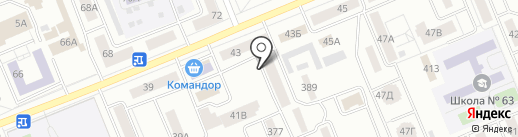 7events catering на карте Красноярска
