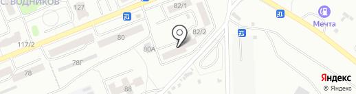 Ваш персональный бухгалтер на карте Красноярска