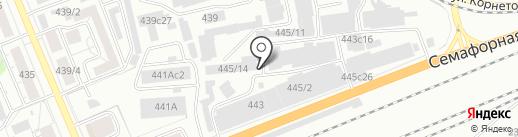 Бирюса-КрасХолодильник на карте Красноярска