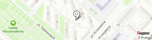 Пивное царство на карте Красноярска