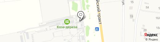 Коза-Дереза на карте Придорожного