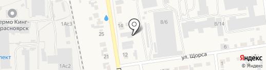 Компания на карте Березовки