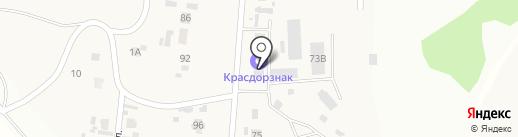 Абад на карте Вознесенки