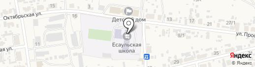 Есаульская средняя общеобразовательная школа на карте Есаулово