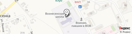 Вознесенская средняя общеобразовательная школа на карте Вознесенки