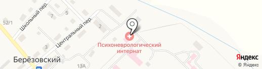 Маганский психоневрологический интернат, КГАУ на карте Берёзовского
