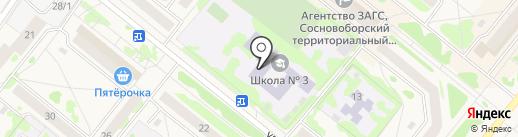 Основная общеобразовательная школа №3 с дошкольным отделением на карте Сосновоборска
