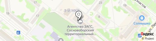 ВсеМастер на карте Сосновоборска