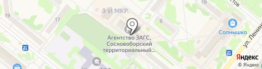 Зоотовары на ул. Ленинского Комсомола на карте Сосновоборска