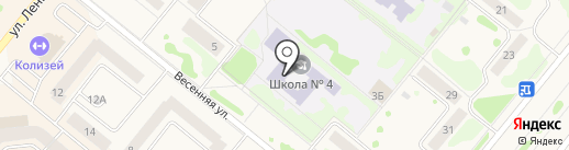 Средняя общеобразовательная школа №4 на карте Сосновоборска
