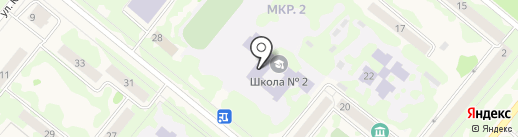 Средняя общеобразовательная школа №2 на карте Сосновоборска