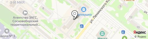 Аурум плюс на карте Сосновоборска