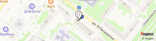 Шаурма на карте Сосновоборска