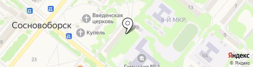 Адвокат Черных Ю.Ю. на карте Сосновоборска
