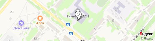 Гимназия №1 на карте Сосновоборска