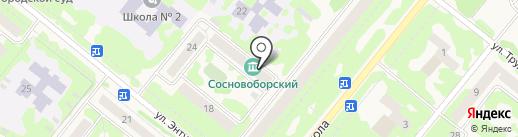 Библиотечно-музейный комплекс на карте Сосновоборска