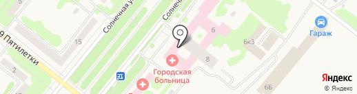 Сосновоборская городская больница на карте Сосновоборска