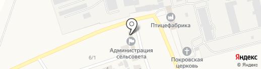 Мои документы на карте Бархатово
