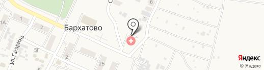 Бархатовская общая врачебная практика на карте Бархатово