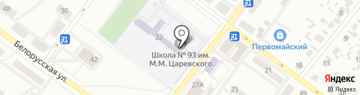 Средняя общеобразовательная школа №93 им. М.М. Царевского на карте Железногорска